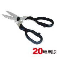 雙手萬能 多功能料理剪刀(廚房料理剪刀)-(2入)
