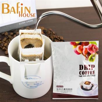Bafin House 哥斯達黎加 木蘭花精品掛耳式濾泡咖啡包-20入