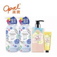 【OPAL澳寶】高濃度沐浴精華乳(亮膚型)*2+植物酵素山茶花舒緩肌膚寵愛組