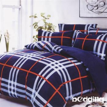 BEDDING-活性印染5尺雙人薄式床包+鋪棉兩用被組-寶格麗
