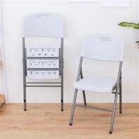 【免工具】室內外-耐重折疊椅/休閒椅/會客椅/野餐椅/露營椅(象牙白色)