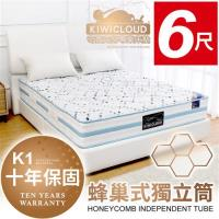 KiwiCloud專業床墊-K1 奧克蘭 獨立筒彈簧床墊-6尺加大雙人
