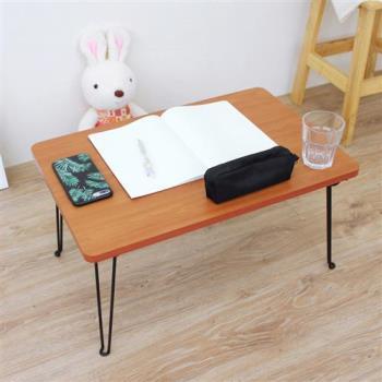 頂堅 (折合腳)折疊桌/野餐便利桌/摺疊桌/和室桌/休閒桌-寬60x長40x高30/公分(楓葉紅木色)