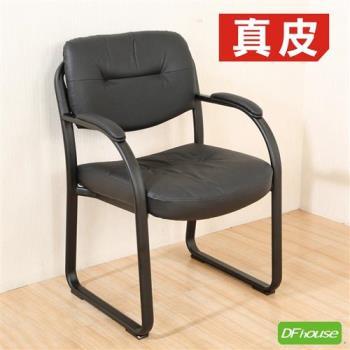 《DFhouse》派頓-半牛皮會議椅