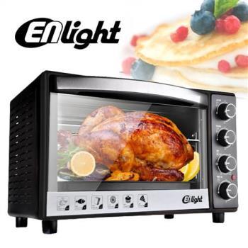【Enlight】33L雙溫控旋風烘培烤箱PB-332 (含贈烤盤*2 烤網*1 烤網夾*1)