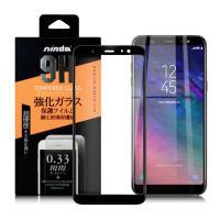 NISDA for 三星 Samsung Galaxy A6+ 2018版 滿版鋼化 0.33mm玻璃保護貼-黑