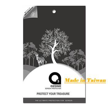 華為 HUAWEI MediaPad M5 10.8吋 平板電腦螢幕專用保護貼 台灣製作