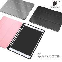 【DUX DUCIS】Apple iPad(2017/2018) DOMO 筆槽防摔皮套
