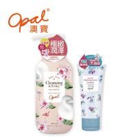 【OPAL澳寶】高濃度沐浴精華乳(滋潤型)+海鹽亮膚磨砂潔面乳