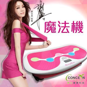 Concern康生-Dancing Queen 魔法機(CM-3333)送魔法鈴