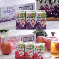 義美 小寶吉果汁125ml x72瓶-蘋果/葡萄任選