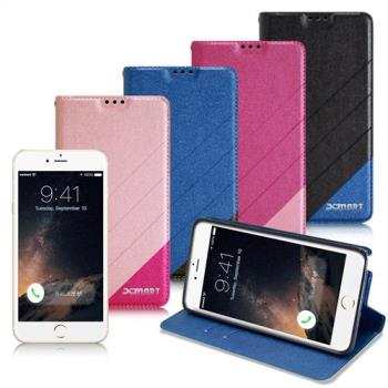 Xmart for iPhone 6S Plus/ iPhone 6 Plus 完美拼色磁扣皮套