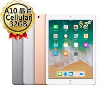Apple 全新2018 iPad Wi-Fi+Cellular 32GB 9.7吋 平板電腦