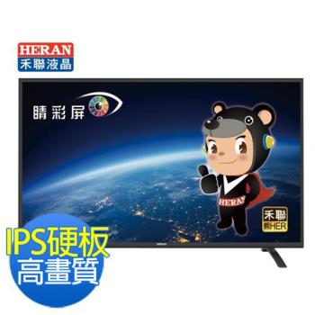 【HERAN】禾聯43型 LED液晶顯示器+視訊盒(HD-43DFBW)