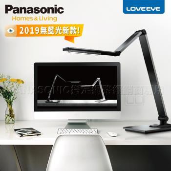 Panasonic 國際牌 觸控式四軸旋轉LED護眼檯燈 HH-LT061709 灰色