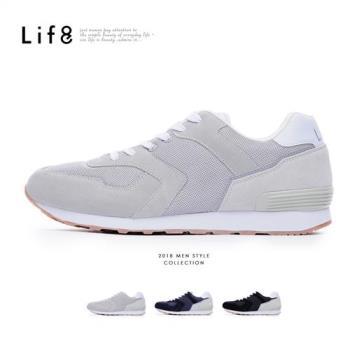 Life8-Sport 異材質拼接 復古慢跑鞋(雙鞋帶)-09862