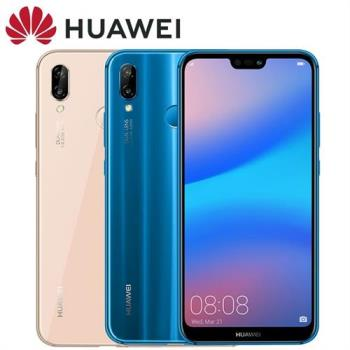 HUAWEI nova 3e 5.84 吋八核心智慧型手機(4G/64G)
