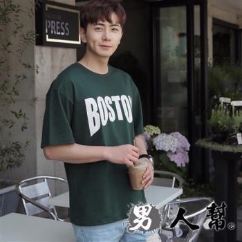 男人幫-韓系BOSTON短袖T恤(T5873)