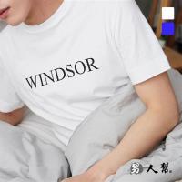 男人幫-韓系WINDSOR短袖T恤 (T5865)
