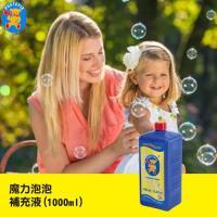 【德國Pustefix】魔力泡泡補充液(1000ml)*2