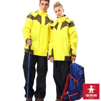 達新牌 彩仕型 A11防水透濕休閒風雨衣