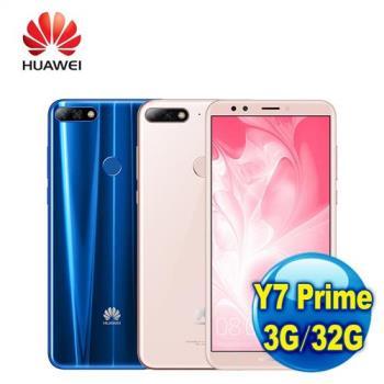 HUAWEI 華為 Y7 Prime 2018 5.99 吋 智慧型手機 (3G/32G)
