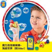 【德國Pustefix】魔力泡泡啾啾樂-海底世界(附250ml)