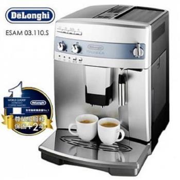 Delonghi 迪朗奇 ESAM 03.110.S 心韻型全自動咖啡機