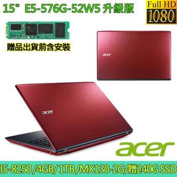 ACER 宏碁 E5-576G-多色升級版 15.6吋FHD/8代i5/4G DDR3L/1TB+240GSSD/獨顯MX130 灰/黑/紅/白/經銷