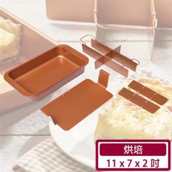 憲哥父女代言 Copper Chef美國熱銷蛋糕烤盤組