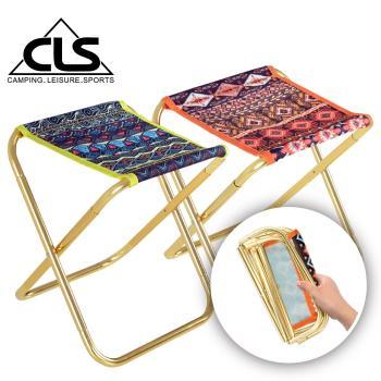 韓國CLS 民族風特殊收納鋁合金折疊椅/行軍椅/板凳/登山/露營(兩色任選)