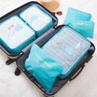 [fun bag]旅行收納6件組 出差 旅行 居家 收納 包中包 整理袋 萬用包