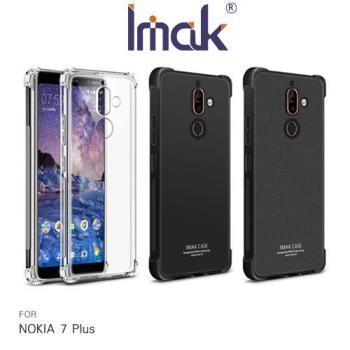 【Imak】NOKIA 7 Plus 全包防摔套(氣囊)