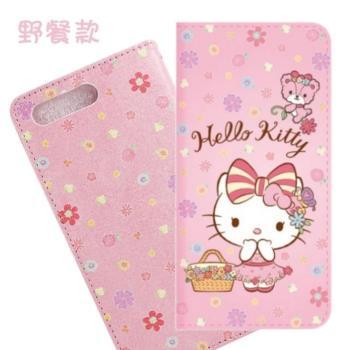 【Hello Kitty】ASUS ZenFone 4 Pro (ZS551KL) 5.5吋 戀愛系列彩繪可站立皮套(野餐款)