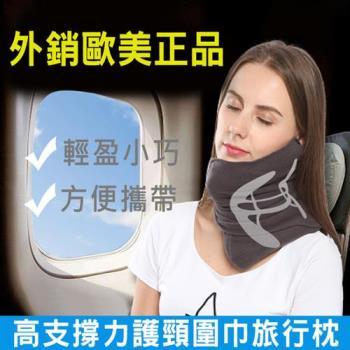 時尚玩家 外銷美國原廠正品可折疊圍脖式旅行枕_英倫格紋