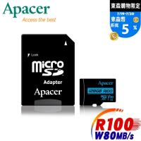 Apacer宇瞻 128GB MicroSDXC UHS-I U3 V30 100MB 4K記憶卡