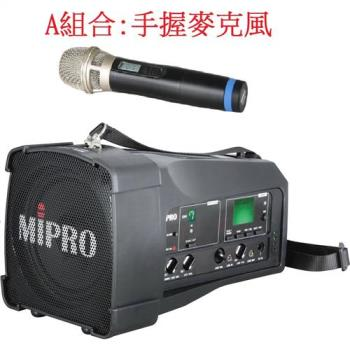 【MIPRO】MA-100SB(超迷你肩掛式無線喊話器)最袖珍聲音最宏亮清晰的擴音利器