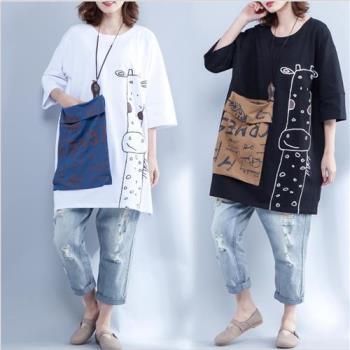 Keer-童趣長頸鹿印花寬鬆長版T恤-F(共二色)
