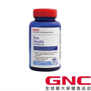 GNC健安喜 郝晶晶葉黃素膠囊食品 60顆