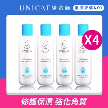 UNICAT 變臉貓 化妝水潤保濕精華水 150ml  *4