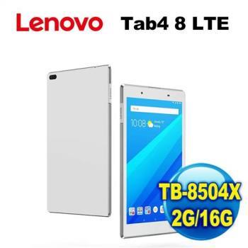 Lenovo 聯想 Tab4 8 LTE TB-8504X 平板電腦 (2G/16G)