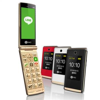iNO CP300 4G大按鍵摺疊手機 老人機