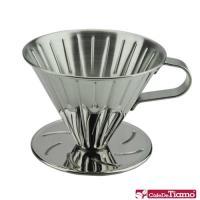 TIAMO V02 不銹鋼圓錐咖啡濾杯 附量匙濾紙