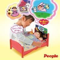 【日本POPO-CHAN】POPO-CHAN晚安夢境小床