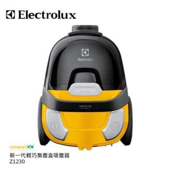 Electrolux伊萊克斯CompactGO新一代輕巧集塵盒吸塵器Z1230