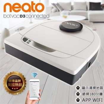 Neato Botvac D3 Wifi 支援 雷射掃描掃地機器人吸塵器(灰白色)送好禮
