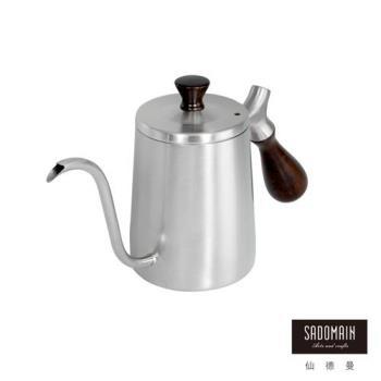 仙德曼 SADOMAIN 316咖啡細口壺(不鏽鋼)350ml