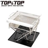 韓國TOP&TOP 四段高度可調不鏽鋼焚火台/烤肉爐/野炊/露營