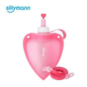 【韓國sillymann】 100%兒童便攜捲式鉑金矽膠心型水瓶-250ml