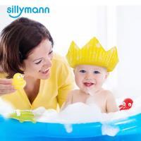【韓國sillymann】 100%鉑金矽膠皇冠幼兒洗髮帽